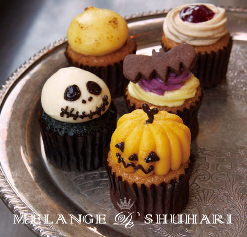 20140927_MLG_cupcake