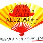 2016NEWYEAR SALE