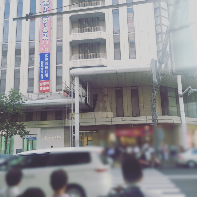 道順2016-2