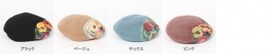 帽子通販専門店shappo online  CA4LA(カシラ)平面の花の変化 ベレー カラバリ