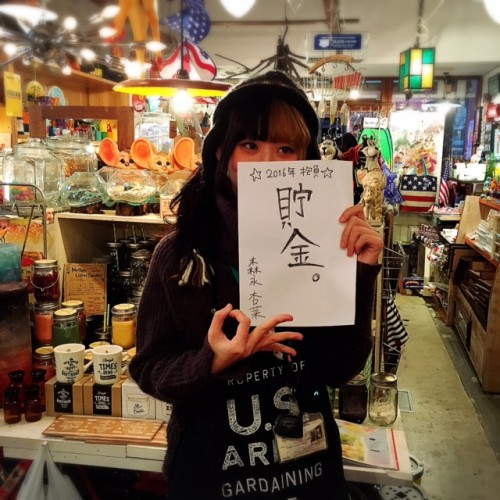 広島 年末ご挨拶 雑貨3