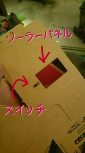 広島 CASAGAMI ソーラークラフトハウス 雑貨3