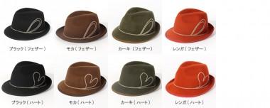 帽子通販専門店shappo online  RAKUDA HAT(ラクダハット)コードモチーフハット ハット カラバリ