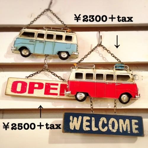 広島 ワーゲンバス OCサイン 雑貨5