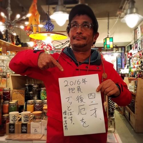 広島 年末ご挨拶 雑貨2