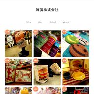 goods-onlinestore