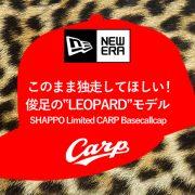 goodsHP_Top_Large_leopard