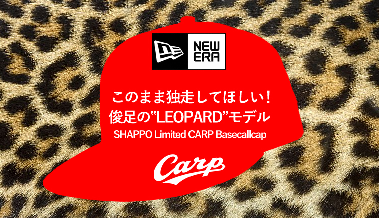 goodsHP_Top_Large_leopard