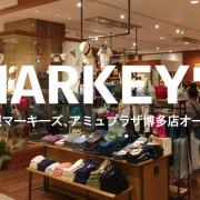 markeys