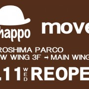 move-shpp