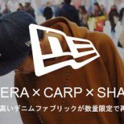 necarp