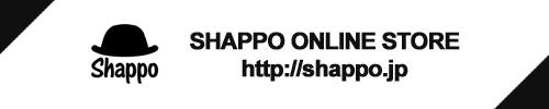 SHAPPO(シャッポ)オンラインストアSHAPPO.JP